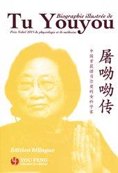 Biographie illustrée de Tu Youyou
