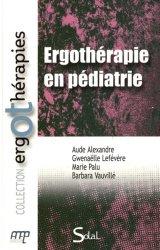 Ergothérapie en pédiatrie