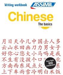 Writing workbook - CHINESE - The Basics