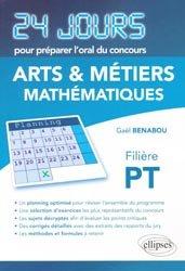 Arts et métiers Mathématiques filière PT