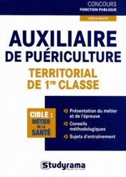 Auxiliaire de puériculture - Territorial de 1re classe