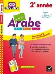 CHOUETTE ARABE 2E ANN?E