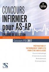 Concours infirmier pour AS-AP 2017 - Tout-en-un