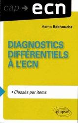 Diagnostiques différentiels à l'ECN