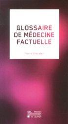 Glossaire de médecine factuelle