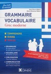 Grammaire vocabulaire grec moderne
