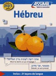 Guide de Conversation Hébreu