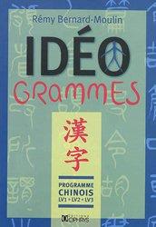 Idéogrammes : Programme Chinois LV1, LV2, LV3