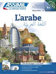 Pack CD - L'Arabe Débutants et Faux-débutants