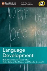 Language Development