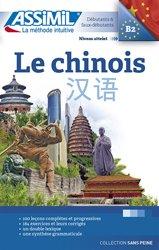 Le Chinois - Débutants et Faux-débutants