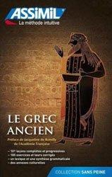 Le Grec Ancien - Débutants et Faux-débutants