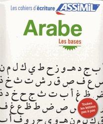 Les Cahiers d'Écriture Arabe : Les Bases
