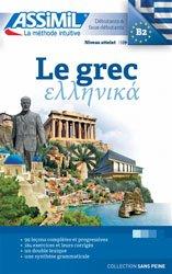 Le Grec - Débutants et Faux-débutants