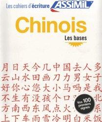 Les Cahiers d'Écriture Chinois : Les Bases