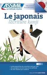 Le Japonais - L'Écriture Kanji - Débutants et Faux-débutants