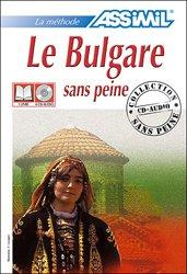 Pack CD - Le Bulgare - Débutants et Faux-débutants