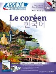 Le coréen : débutants & faux-débutants, niveau atteint B2 : superpack USB
