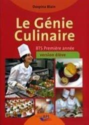 Le génie culinaire - BTS 1ère année - Professeur