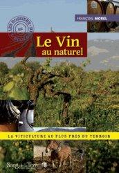 Le vin au naturel