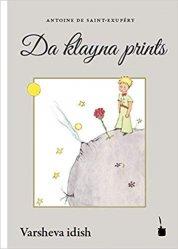 Le Petit Prince en Yiddish