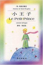 Le Petit Prince en Edition Bilingue Français & Chinois
