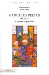Manuel de Persan Volume 1 - Le Persan au Quotidien