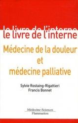 Médecine de la douleur et médecine palliative