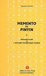Mémento du pinyin - Introduction à l'alphabet phonétique chinois