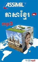 MP3 - Le Khmer - Débutants et Faux-débutants