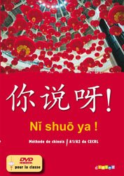 NI Shuo Ya ! Méthode de Chinois A1/A2 : Coffret pour la Classe 3 CD Audio et 1 DVD