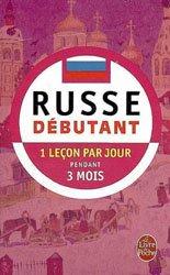 RUSSE DEBUTANT 1 LECON PAR JOUR