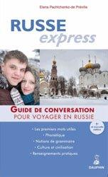 Russe Express (NE)