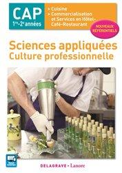 Sciences appliquées - Culture professionnelle CAP Cuisine et CHSCR (2017) - Pochette élève