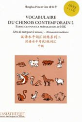 Vocabulaire du Chinois Contemporain 2