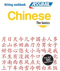 Writing workbook - CHINESE - The Basics