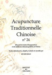 Acupuncture Traditionnelle Chinoise 24-institut yin yang-9782910589448