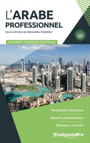 L'Arabe Professionnel-studyrama-9782759039494