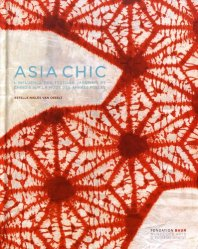 Asia chic-5 Continents-9788874398539