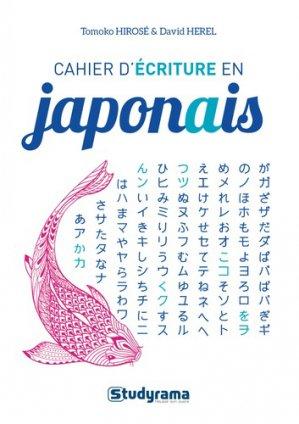 Cahier d'écriture en Japonais-Studyrama-9782759040162