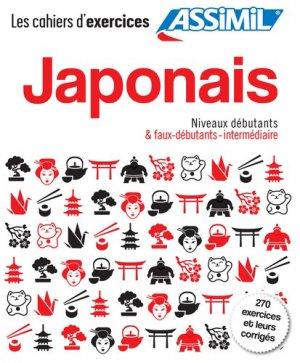 Coffret Cahiers d'Exercises Japonais - Débutants- Faux Débutants- Intermédiaire-assimil-9782700508413