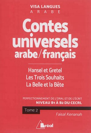 contes universels langue arabe-trois souhai ts,belle et bete,hansel et gretel-breal-9782749537122