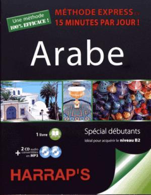 Harrap's Arabe - Spécial Débutants-larousse-9782818705841