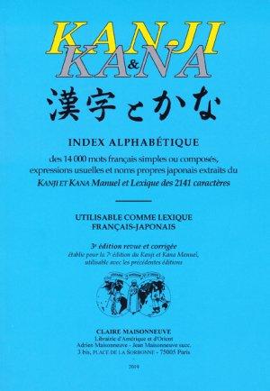 Kanji & kana index alphabétique-maisonneuve-9782720012228