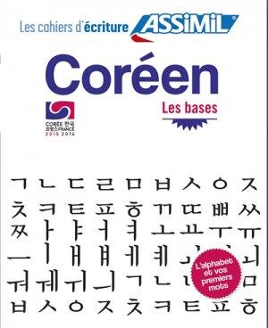 Les Cahiers d'Écriture Coréen : Les Bases-assimil-9782700506990