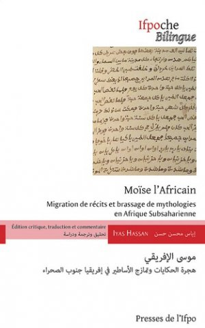 Moïse l'Africain-ifpo-9782351597453