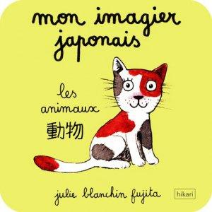 Mon imagier japonais-hikari-9782367741413
