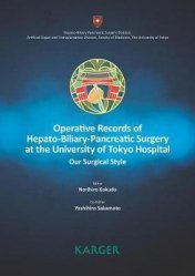 Operative Records of Hepato-Biliary-Pancreatic Surgery at the University of Tokyo Hospital-karger -9783318063530