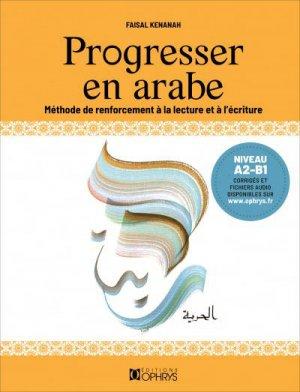 Progresser en arabe-ophrys-9782708015647