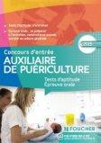 Auxiliaire de puériculture Concours d'entrée 2015